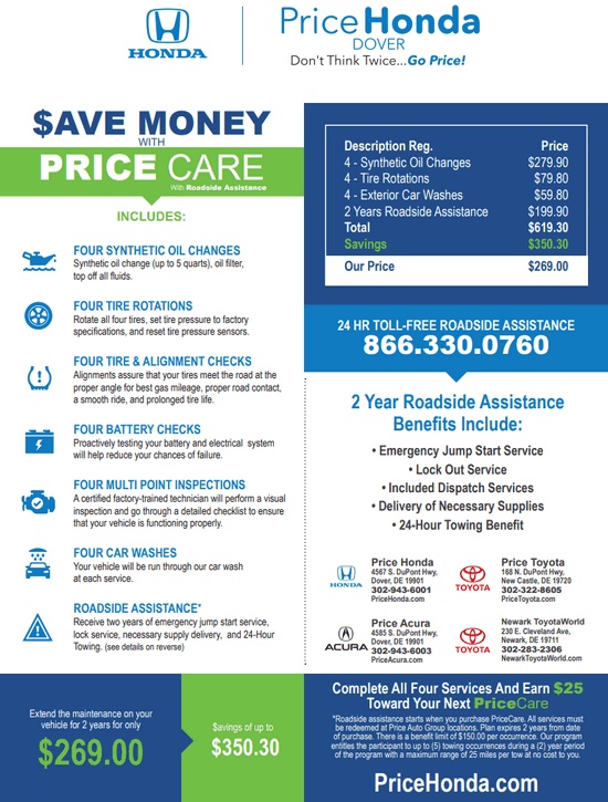 price care prepaid maintenance price honda dover de